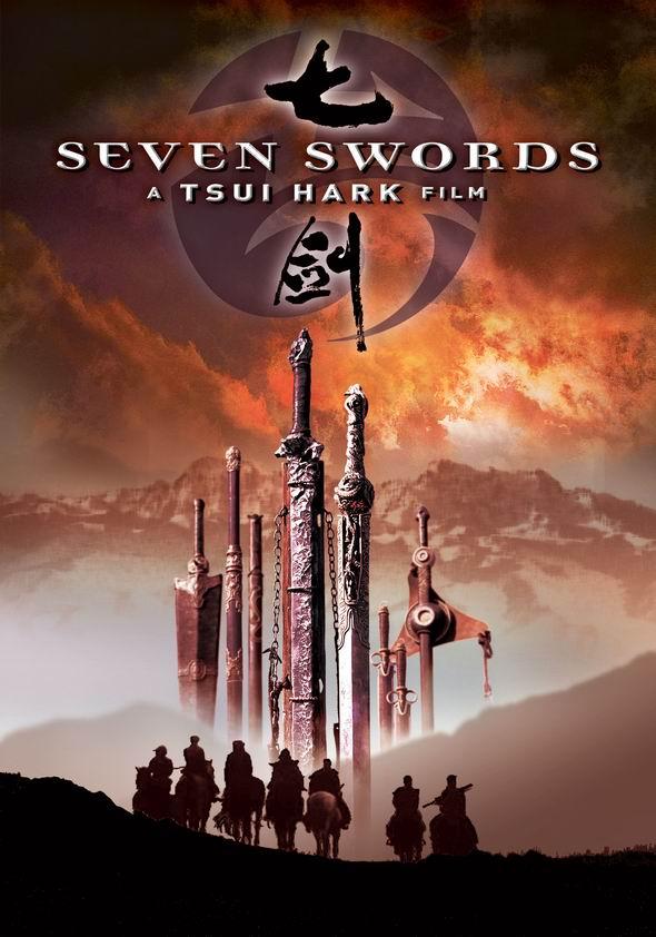 Al Does Seven Swords