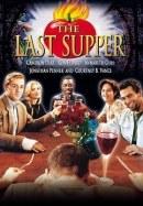 last_super_poster