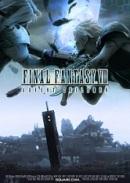 final_fantasy_vii_poster