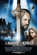 Name-of-the-king-poster