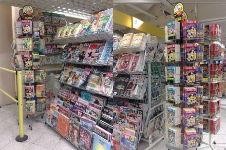 Exhibit A - two different magazine racks in, if I recall correctly, Sweden. Note the prominent Donald Duck placement.