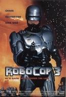 robocop3-poster
