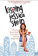 kissing-jessica-poster