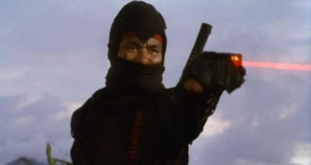 ninjalaser